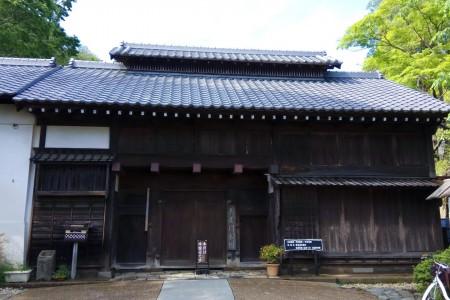 Le parc Nagayamon