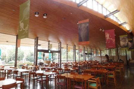 Restaurant grill Aussie Hill
