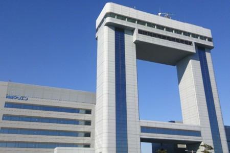 參觀川崎產業工廠1
