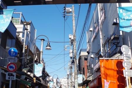 Yanaka Ginza Einkaufszentrum