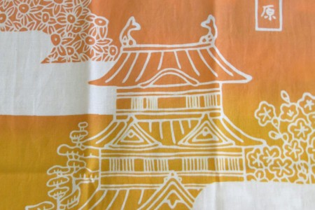 Cửa hàng vải Yamada Kimono