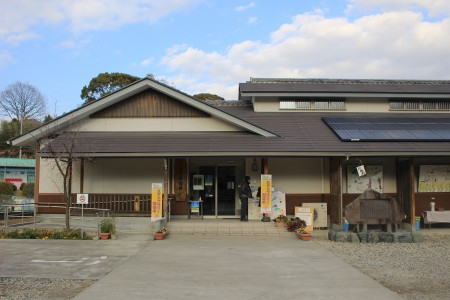 Ninomiya-cho Futami Museum
