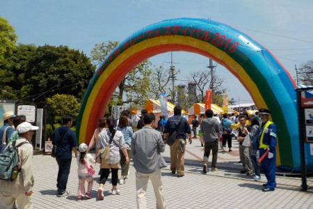 Yokosuka Curry Festival