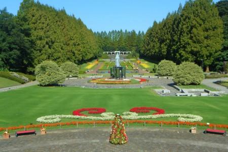 Präfektur Sagamihara Park