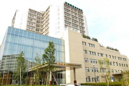 湘南镰仓综合医院(医疗检查)