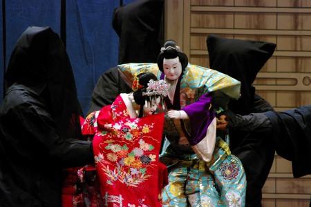 การแสดงหุ่นเชิดซากามิ