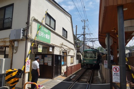 이나무라가사키(稲村ケ崎)역