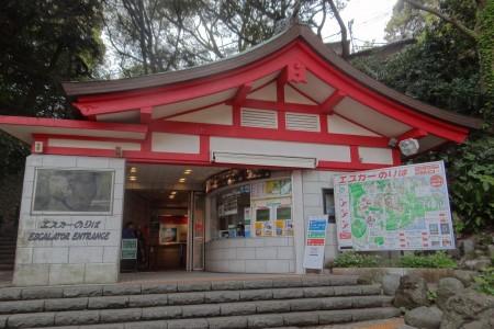 Thang cuốn Enoshima