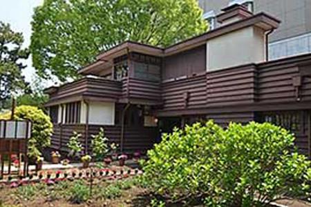 Former Kondo Residence