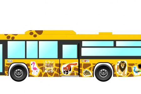 悠遊野山動物園巴士