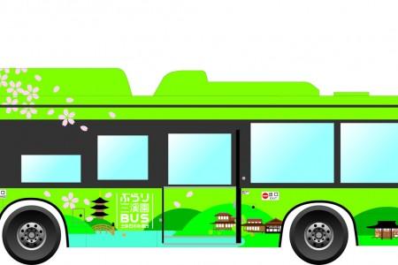 Burari Sankei-en Garten Bus