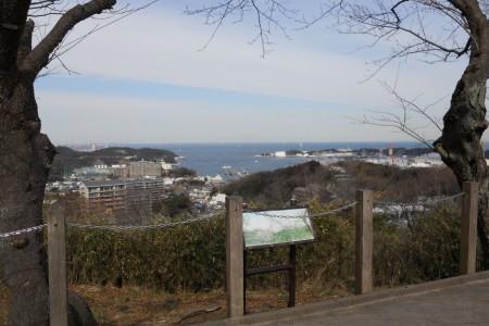 츠카야마 공원