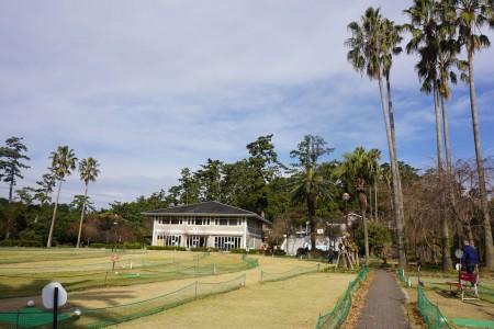Ohayashi view park