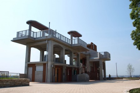 Nogeyama Park Observatorium