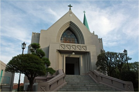 Kathedrale des gesegneten Herzens, Yokohama