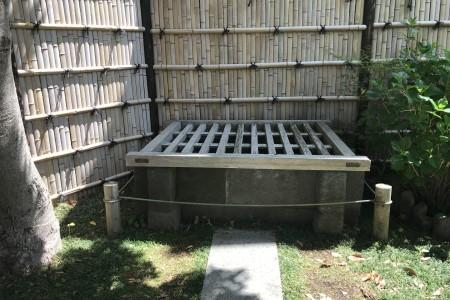 Le puit Kubiarai de Minamoto-no Yoshitsune