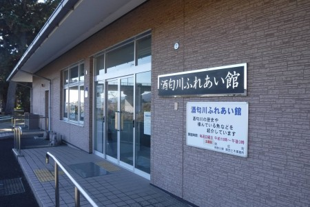 Sakawagawa River Culture Museum