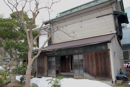Cửa hàng Kimono Inamoto trước kia