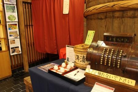 街かど博物館(小田原駅前梅干博物館)