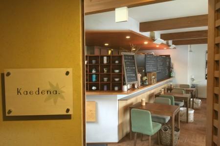 镰仓Donabe餐厅