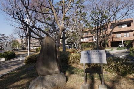 Le monument Kunikida Doppo