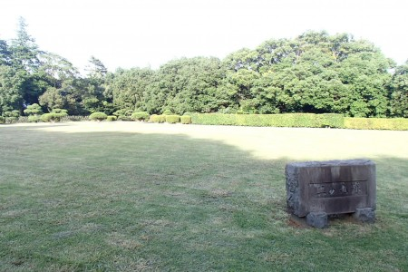 Ishigakiyama Ichiyajō (nachtsüber Burg) Historischer Park