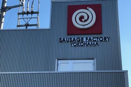 SAUSAGE FACTORY橫濱