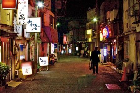 Marché de Wakamatsu