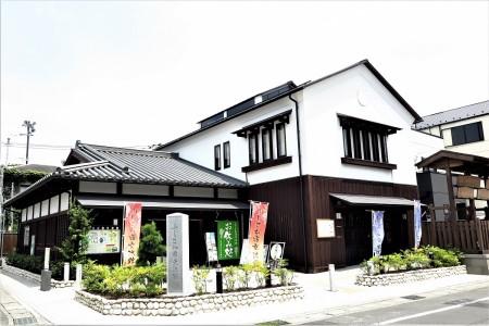 Fujisawa-shuku Merchants' Association