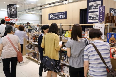 神奈川屋物產店