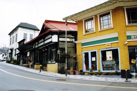 Miyanoshita Shopping Street
