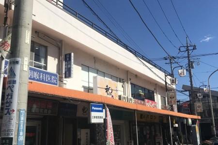 Ekimae Ehemaliger Standort von Fujiya