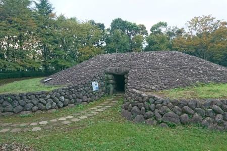 Sakuradotekofun Park