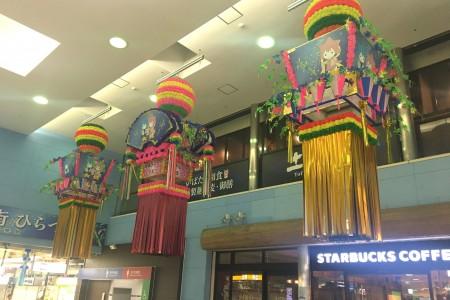 Đồ trang trí Tanabata ở ga Hiratsuka