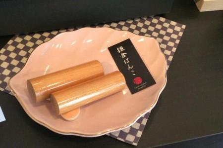 가나가와 도장