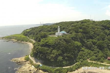 Kannonzaki Leuchtturm