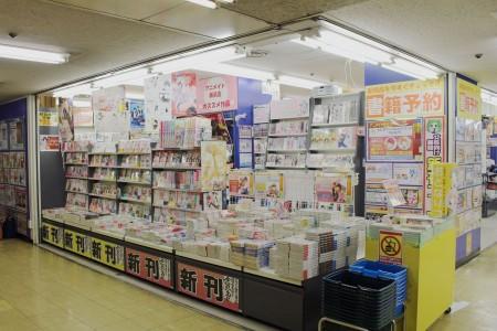 Animate Yokohama