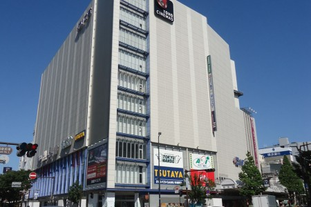 Kawasaki, the Town of Art, Shopping and Food 2