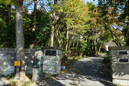 Tokutomi Soho Memorial hall