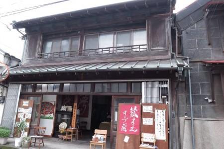Kuramae 画廊
