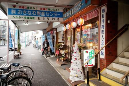 La cité d'Okinawa et la cité Sud Amériquaine