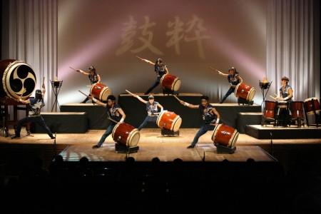 "Drum troupe ""Kosui"""