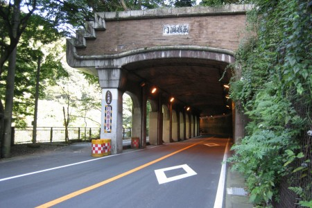 Kanrei Doumon Tunnel