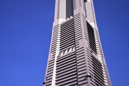 Yokohama Landmarken Turm