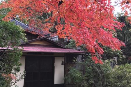 Kaishun-so (Secondary Residence of Yamagata Aritomo)