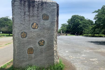 Công viên Shonandai