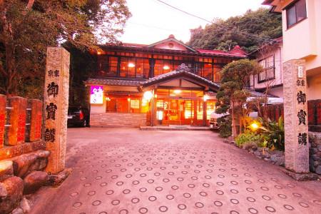 山莊 Nagisa