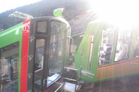 La gare d'Oyamadera
