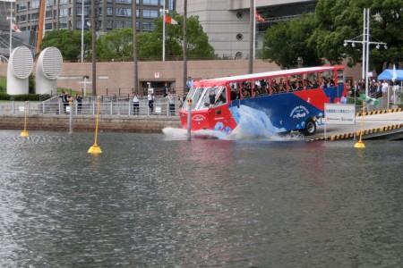 สกายดั๊กค์ โยโกฮะมะ (รถสะเทินน้ำสะเทินบก 'Sky Bus')