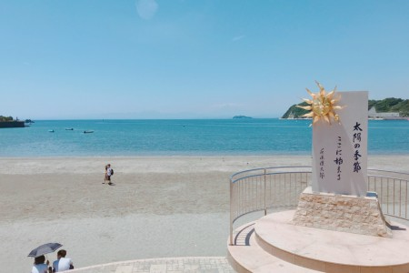 "Zushi Beach: ""Season of the Sun"" Stone Monument"